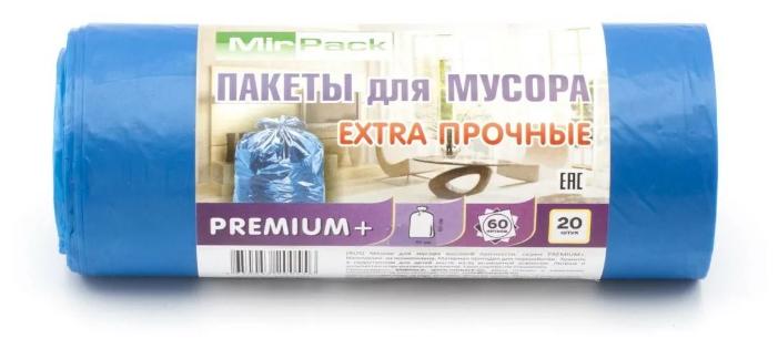 Мешки для мусора MirPack PREMIUM+ Extra прочные 60 л (20 шт.)