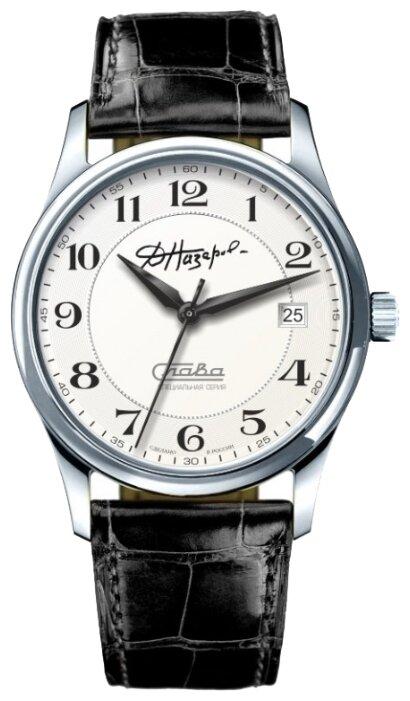 Наручные часы Слава 1490072/300-8215