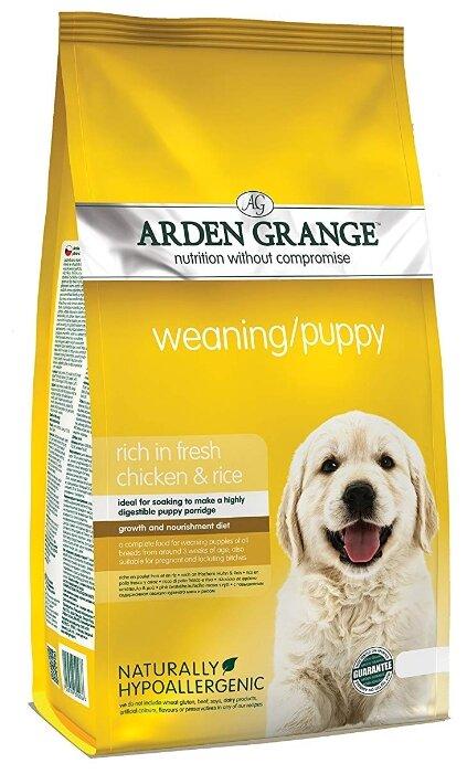 Корм для собак Arden Grange (15