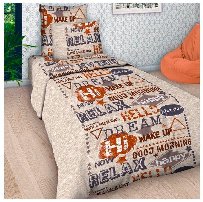 Постельное белье 1.5-спальное Letto Шрифт 50х70 см, бязь бежевый