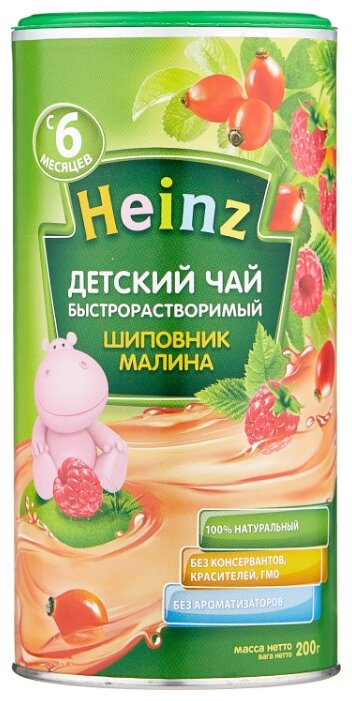 Чай Heinz Шиповник-малина, c 6 месяцев