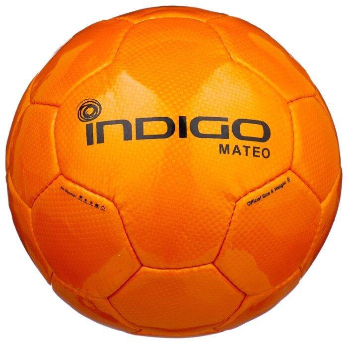 Футбольный мяч Indigo MATEO N004 оранжевый 5