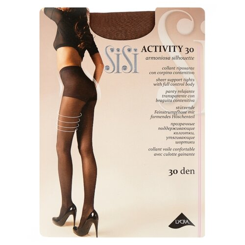Фото - Колготки Sisi Activity 30 den, размер 2-S, naturelle (бежевый) колготки sisi activity 30 den размер 3 m naturelle бежевый