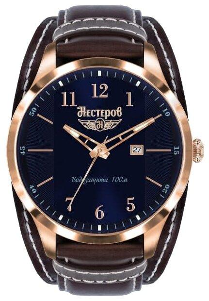 Нестеров продать часы брендовых часов москва ломбард