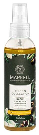 Markell Green Collection Капли для волос укрепляющие