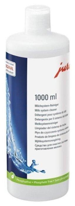 Средство Jura Для чистки системы приготовления молока 62536