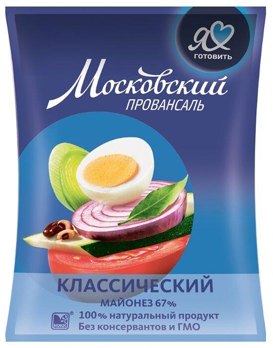 Майонез Московский жировой комбинат Московский Провансаль классический сашет 67%