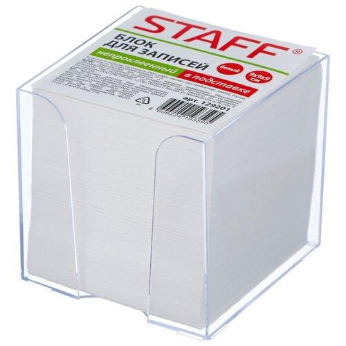 Купить STAFF Блок для записей в прозрачной подставке, 9х9х9 см (129201) белый, Бумага для заметок