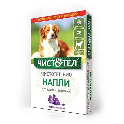 ЧИСТОТЕЛ капли от блох и клещей Био для собак и щенков чистотел биоошейник от блох репеллентный для собак