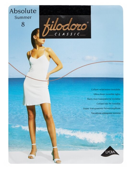 Купить Колготки Filodoro Classic Absolute Summer 8 den, размер 2-S, nero (черный) по низкой цене с доставкой из Яндекс.Маркета