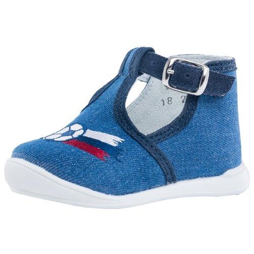 Туфли КОТОФЕЙ размер 20, 21 синий