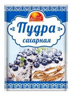 Русский Аппетит Сахарная пудра