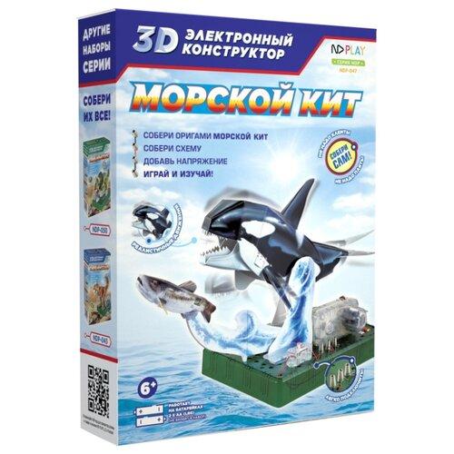 Электронный конструктор ND Play 3D 277388 Морской кит конструктор nd play nd play mp002xu02g3a