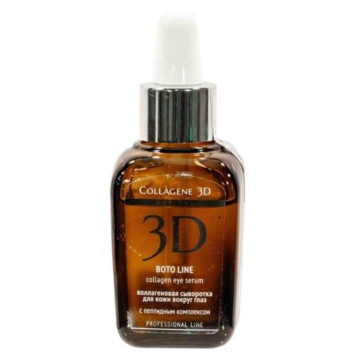 Medical Collagene 3D Коллагеновая сыворотка для кожи вокруг глаз Boto Line с пептидным комплексом 30 мл