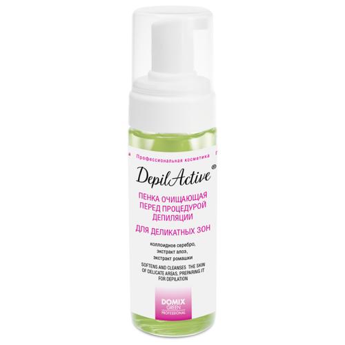Domix DepilActive Пенка очищающая перед процедурой депиляции для деликатных зон 170 мл