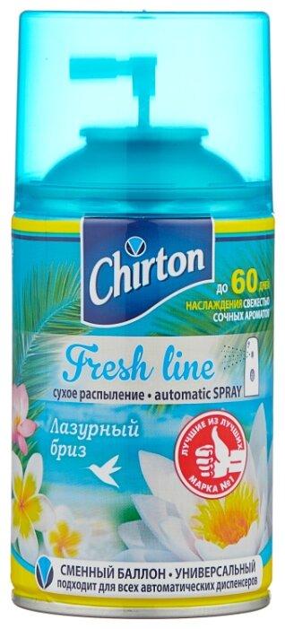 Chirton сменный баллон Fresh line Лазурный Бриз, 250 мл