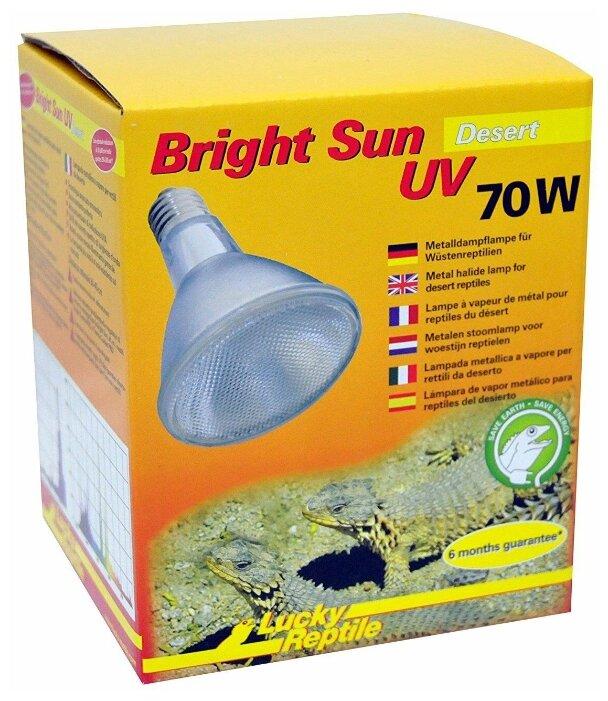 Террариумная ультрафиолетовая лампа Lucky Reptile Bright Sun Desert UV, металлогалогенная, 70 Вт