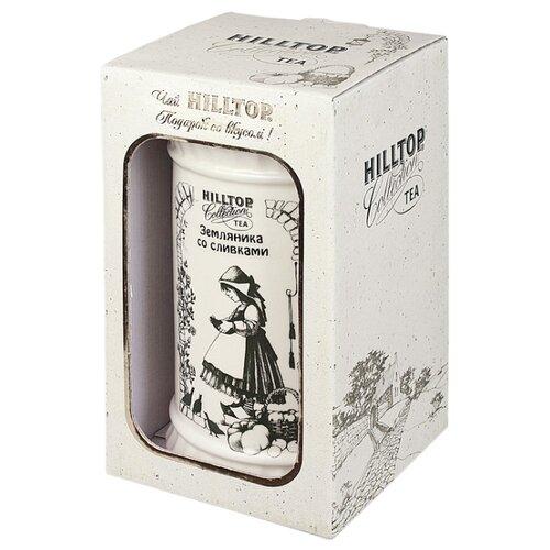 Чай черный Hilltop Земляника со сливками подарочный набор, 125 г