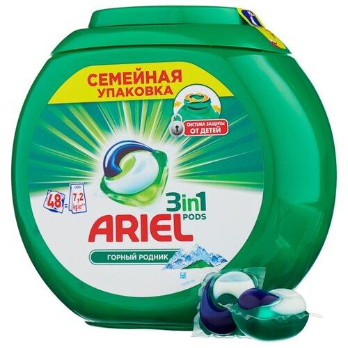 Капсулы Ariel PODS 3-в-1 Горный родник, пластиковый контейнер, 48 шт