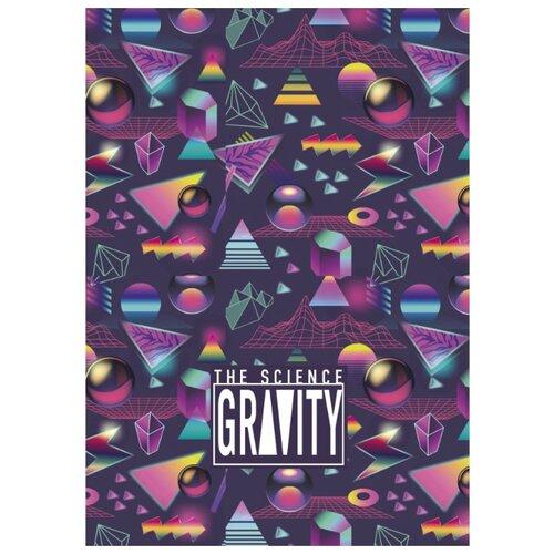 Купить ЭКСМО Тетрадь Gravity, 48 л. фиолетовый, Тетради