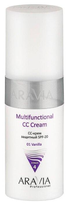 Aravia Multifunctional CC крем защитный SPF20 150 мл