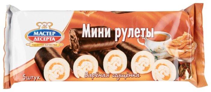 Мини-рулет Мастер Десерта бисквитные со вкусом вареной сгущенки (5 шт.)