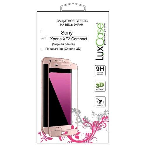 Купить Защитное стекло LuxCase 3D для Sony Xperia XZ2 Compact черный