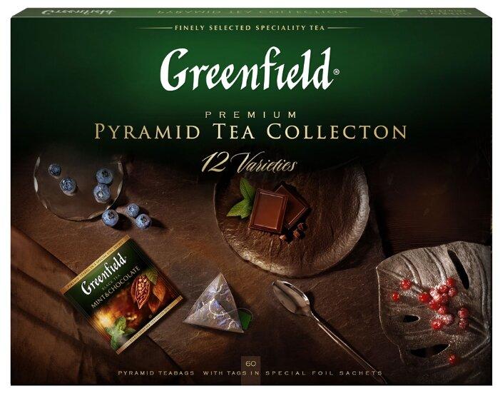 Greenfield Набор 12 видов листового чая и чайного напитка в пакетиках-пирамидках, 60 шт
