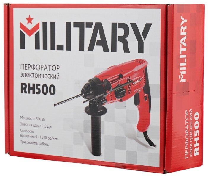 Перфоратор сетевой MILITARY RH500 (1.5 Дж)
