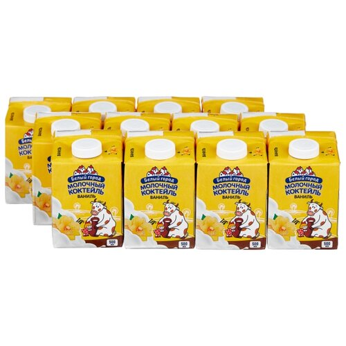 Молочный коктейль Белый город Ваниль 1.5%, 500 мл, 12 шт.