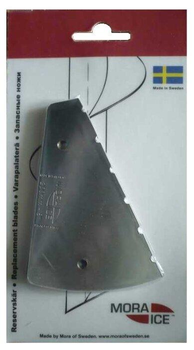 Нож Mora Ice 20593