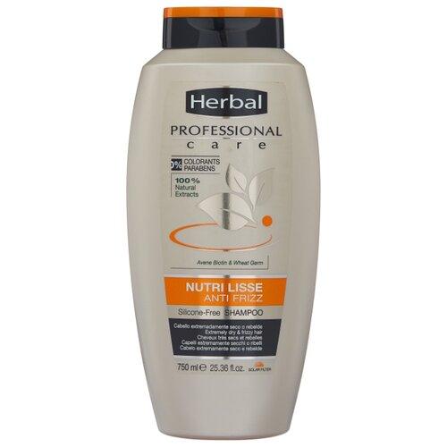 Herbal шампунь Nutri Lisse Anti Frizz Питание для экстремально сухих и кудрявых волос 750 мл keukenhof lisse sunday