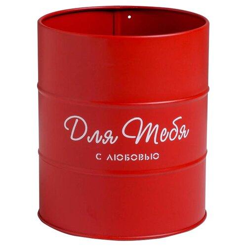 Коробка подарочная Дарите счастье Для тебя 12 х 14 х 12 см красный коробка подарочная дарите счастье с любовью для тебя 23 х 7 5 х 16 см красный белый