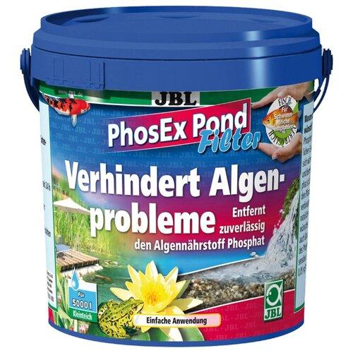 Гранулы для водоема JBL PhosEx Pond Filter 0.5 кг