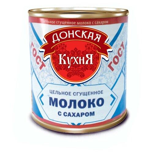 Фото - Сгущенное молоко Донская кухня цельное с сахаром 8.5%, 380 г волоконовское молоко цельное сгущенное с сахаром премиум 380 г