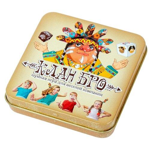Фото - Настольная игра Десятое королевство Клан Бро 03727 настольная игра радуга забавные