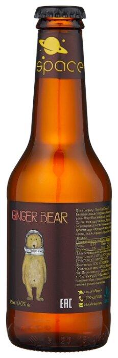 Газированный напиток Space Ginger Bear