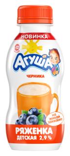 Ряженка Агуша детская черника (с 1 года) 2.9%, 200 г