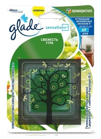 Освежитель воздуха GLADE Sensations 8г Арома Кристалл Свежесть утра основной комплект
