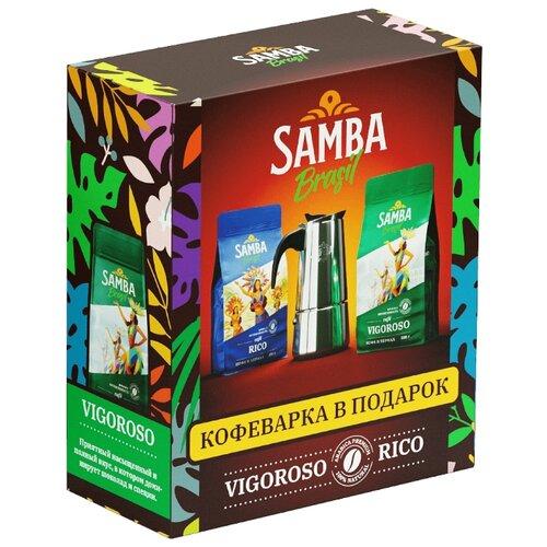 Набор кофе в зёрнах Samba Cafe Brasil Rico и Samba Cafe Brasil Vigoroso + кофеварка Samba гейзерного типа, арабика/робуста, 1000 г шторы рулонные ролло идея рулонная штора ролло lux samba цветы зеленый оранжевый желтый 160 см