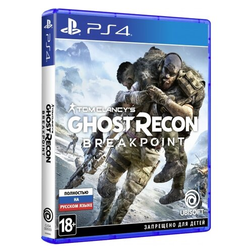 Игра для PlayStation 4 Tom Clancy's Ghost Recon: Breakpoint sniper ghost warrior double pack playstation 3