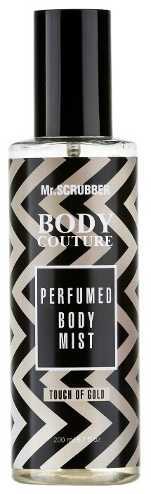 Мист для тела Mr.Scrubber Body Couture Touch