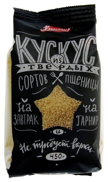 Bravolli Кускус