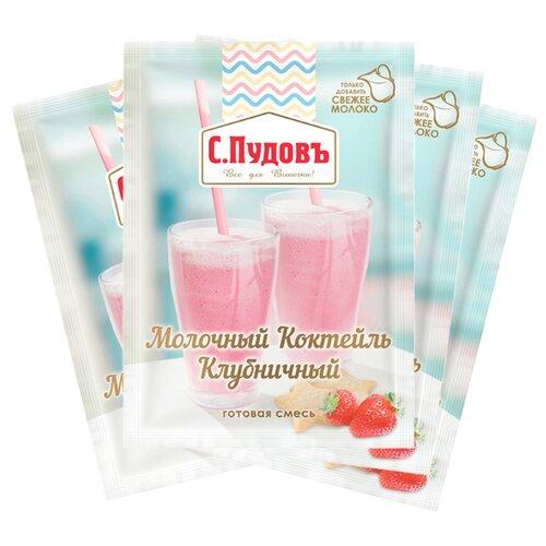 Смесь для коктейля С.Пудовъ Молочный Коктейль Клубничный 4 шт. по 30 г