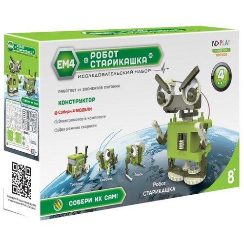 Купить Электромеханический конструктор ND Play На элементах питания 271125 Робот-старикашка 4 в 1, Конструкторы