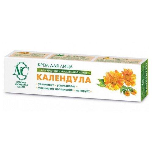 Невская Косметика Крем для лица Календула для жирной и нормальной кожи, 40 мл