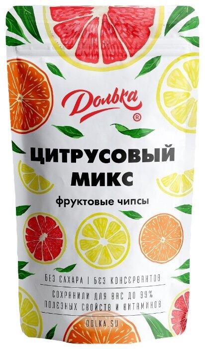 Чипсы Долька фруктовые Цитрусовый микс