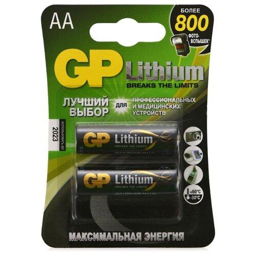 Фото - Батарейка GP Lithium AA 2 шт блистер батарейка gp super alkaline aa 16 шт блистер