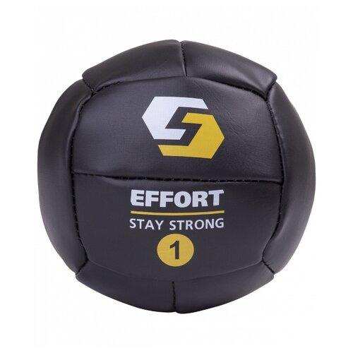 Медбол Effort EMD1, 1 кг черный медбол start up nt40320 1 кг черный желтый