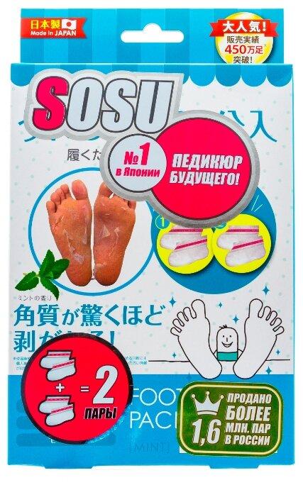 Sosu Носочки для педикюра с ароматом мяты, 2 пары
